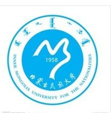 Inner Mongolia University For The Nationlities logo.jpg