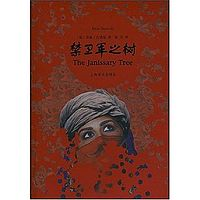 The Janissary Tree.jpg