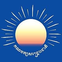 Cambodian National Rescue Party logo.jpg