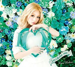 Kana Nishino - Love Collection ~Mint~ (CD+DVD Limited Edition).jpg