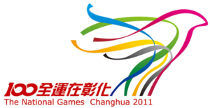 Logo of Taiwan sports 2011.png