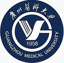 Guangzhou Medical University logo.jpg
