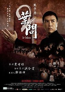 Ip Man 2 poster (Hong Kong Version).jpg
