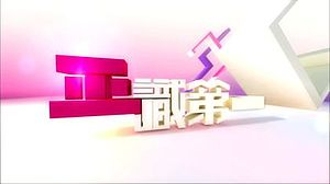 TVB Book of Words.jpg
