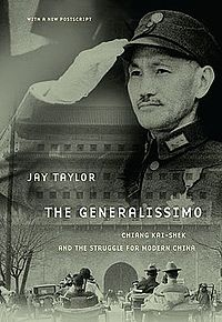 The generalissimo Chiang Kai-shek and the struggle for modern China.jpg