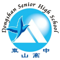 Dong Shan Senior High School logo.png