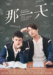 HIStory3 Make Our Days Count Poster.jpg