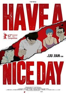Have a Nice Day (film) poster.jpeg