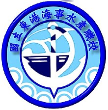 National Marine Fisheries Donggang advanced vocational school.JPG