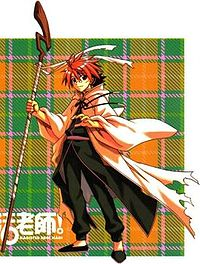 Negi Springfield on Negima vol29 back cover.jpg
