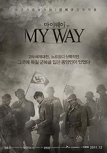 My Way 2011 film.jpg