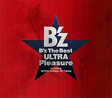 B'z The Best ULTRA Pleasure.jpg