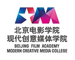 Beijing Film Academy Modern Creative Media College.jpg