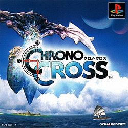 Chrono Cross Japanese boxart.jpg
