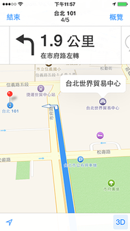 Apple-iOS-Maps.png