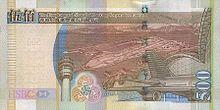 Five hundred hongkong dollars (HSBC)2003 series - back.jpg