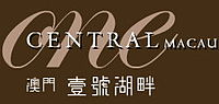 One CENTRAL MACAU logo.jpg