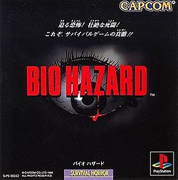 Biohazard cover.jpg