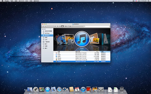 File-Mac OSX Lion screen.png