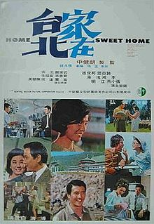 Home Sweet Home poster.jpg