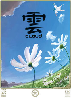 Cloudbox.jpg