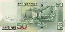 Bochk 50 dollars 2003 r.jpg