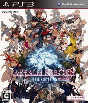 Final Fantasy XIV A REALM REBORN PS3 Cover.jpg