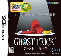Ghost Trick Phantom Detective cover art.png