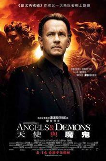 Angels demons.jpg