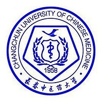 Changchun University of Chinese Medicine.jpg