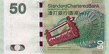 Fifty hongkong dollars (Standard Chartered Bank)2010 series - back.jpg