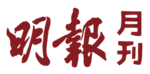 MingPao Monthly logo.png