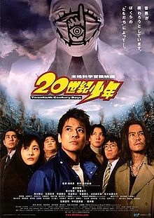 20th Century Boy Movie Part 1Poster.jpg