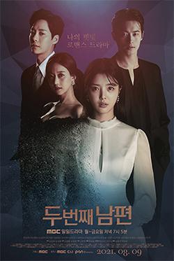 🔥#第二任丈夫🔥EP042 Preview 主演:#嚴賢璟 #車瑞元 #吳丞芽 #韓基雄《#韓劇》