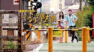 TVB Pilgrimage of Wealth Sr2.jpg