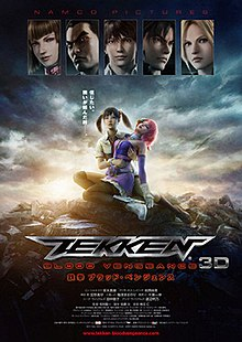 Tekken Blood Vengeance poster.jpg