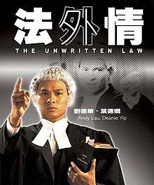 The Unwritten Law.jpg