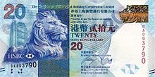 Twenty hongkong dollars (HSBC)2010 series - front.jpg