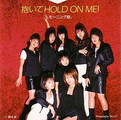 拥抱我HOLD ON ME!