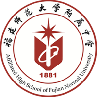 Logo of the Affiliated High School of Fujian Normal University.png