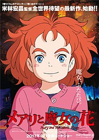 Mary and the Witch's Flower(Movie Poster).jpg
