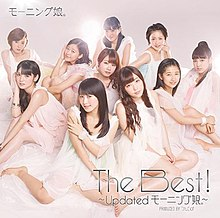 Morning Musume - The Best! Updated Lim.jpg