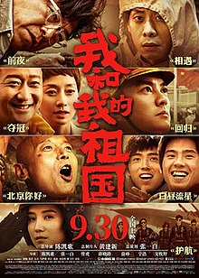 My People My Country Film Poster.jpg