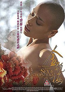 The Forbidden Legend Sex & Chopsticks poster.jpg