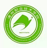Zhangzhou Institute of Technology logo.jpeg