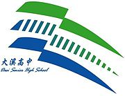 Dasi Senior High School Logo.jpg