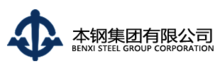 BENGANG GROUP LOGO.png