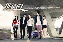 City hunter korea.JPG