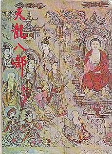 Demi-Gods and Semi-Devils (天龙八部).jpg