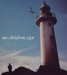 Sign of Mr.Children.jpg